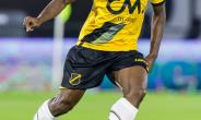NAC Breda Manager Stijn Vreven Will Not Rush Ghana's Thomas Agyepong To Play