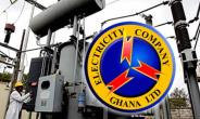 Ashanti Region: 233 Communities To Enjoy Electricity