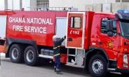 Akropong: Fire Burnt Down Goil Fuel Station