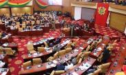 Report: Ghana's Most Active Legislators on Social Media