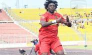 CK Akonnor Hoping Songne Yacouba End His Goal Droght Against Nkana FC