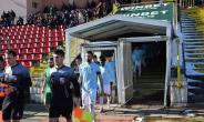 Inkoom Features As Dunav Ruse Record First League Win