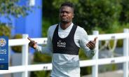 Massive Boost For Leicester City As Amartey Returns To Training