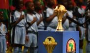 Egypt Confirm Venues For 2019 AFCON