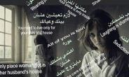 World Citizens For Saudi Women