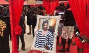 Sad Scenes As Ebony Goes Home Today (Video)