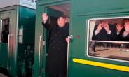 North Korean Ruler Kim Jong Un Travels In Armored Train To Vietnam Summit WithTrump