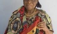 Theodosia Okoh