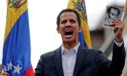 REUTERS/Carlos Garcia Rawlins/File Photo