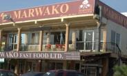 Victim of Marwako assault will get justice - Otiko Djaba vows