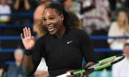 Serena Williams To Make WTA Comeback At Indian Wells