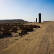 Qatar Desert Witnesses Strange Encounter