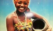 Celebrate Those Who Made Ghana...Happy Birthday Ghana, Wave Your Flag!