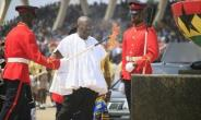 President Must Be Made To Address Independence Celebrations Early