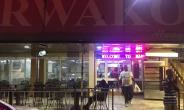 Marwako assault: I tried to get victim help – Lebanese supervisor