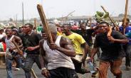 Nigeria: Only Fools Die For Looters!