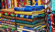 """""""Wear Made In Ghana""""…Not Increase In Price But Increase In Quantity"""