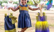Encourage Children To Wear Ghana Proudly