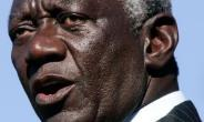 Kufuor: Woyome had no contract; he never laid a single block