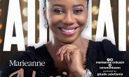 Nigerian Gospel Act Marieanne Sings Adonai - Marieanne