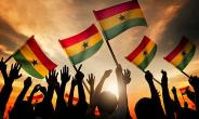 Ghana At 61: What Are We Celebrating?