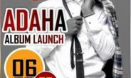 Wiz Child To Launch His Album Dubbed 'ADAHA'