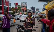 Ghana Contends For The World's Fastest-Growing Economy