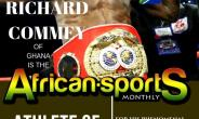 Richard Commey Wins African Sports Media Award