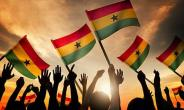 Ghana At Sixty-one (61), what Are We Celebrating?