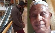 Actor, Yomi Gold Bereaved, losses Father
