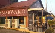 Marwako Owner Thanks Ghanaians