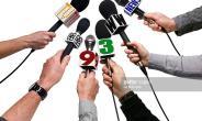 Media Vigilantism The Other Threat