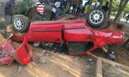 An accident scene where 4 nursing training students lost their lives