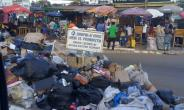 How About Ghana Beyond Filth?