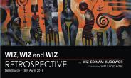 Wiz Kudowor Retrospective Exhibits At ANO Gallery, Artists Alliance Gallery and Berj Gallery