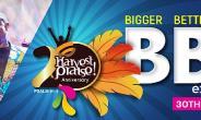 Harvest Praise 2018 Slated For March 30