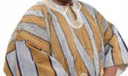 NPP Aspirant Appeals To Delegates