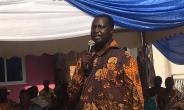 Asene Akroso Manso Gets Endowment Fund