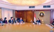 Egypt Affirms Support For The African Development Bank, Regional Integration Agenda