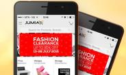Six Benefits Of Using A Mobile App Whenever You Shop