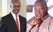 PPP not trustworthy for merger – PNC