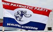 Wagba To Make NPP More Attractive In Volta Region