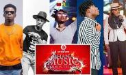 Nominations For VGMA Awards Is Out