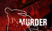 93-Year-Old Woman Found Murdered At Teshie-Nungua