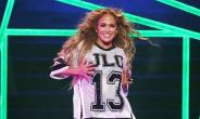 Jennifer Lopez Shares Her Experience Of Sexual Harassment