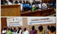 Campaign Against Child Labour Unveiled