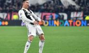 Ronaldo performed a 'cojones' celebration, mimicking Simeone (Image: ALESSANDRO DI MARCO/EPA-EFE/REX)