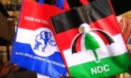 The Theme Of Political Deception In Ghana