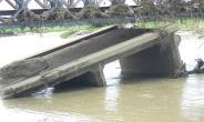 Kulungugu Bridge Closed For Repairs