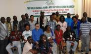 Africa Climate Week: Accessing Finance for Climate Action